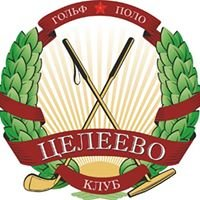Tseleevo Golf and Polo Club Agronomy