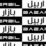 Erbil Bazar