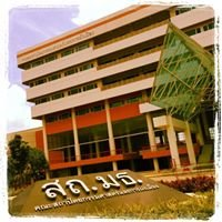 APTU (Faculty of Architecture and Planning Thammasat University)