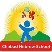 Chabad of Armonk, Chappaqua & Pleasantville