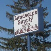 Landscape Supply center