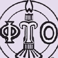 Nu Chapter, Phi Upsilon Omicron
