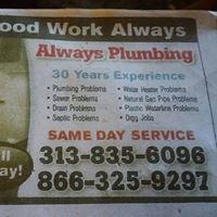 Always Plumbing