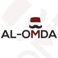 Al-Omda Lounge
