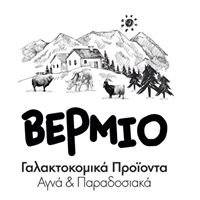Vermio Ltd Dairy Industry