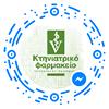 Κτηνιατρικό Φαρμακείο - Νatura&Pet
