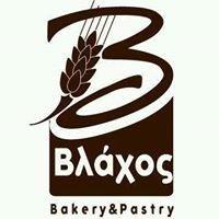 Βλαχος Bakery Pastry