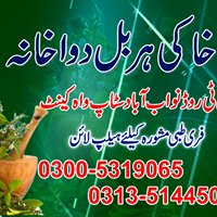 Blood Cancer and Thalassemia Herbal Physician