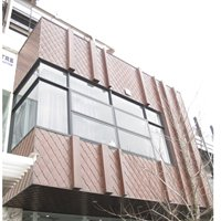 Architectural Panel Systems Australia