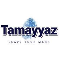 Tamayyaz - Leave Your Mark