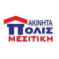 Akinita Polis Mesitiki - Ακίνητα Πόλις Μεσιτική