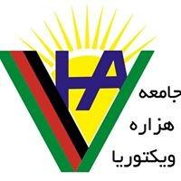 The Association of Hazaras in Victoria