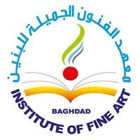 Institute Of Fine Arts Baghdad