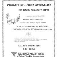 Carteret Podiatry:Shansky David DPM