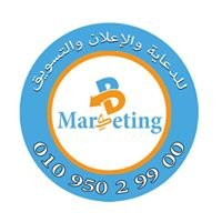 B marketing