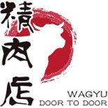 Wagyu Door To Door