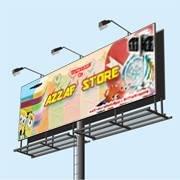 Azzaf Store