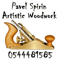 Pavel Spirin - Artistic Woodwork