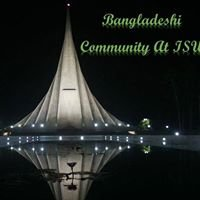 Bangladesh Student Association at Iowa State University