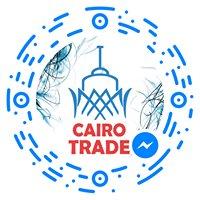 كايرو تريد - Cairo Trade