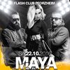 Flash Club Pforzheim