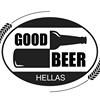 Good Beer Hellas