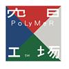 空場 Polymer
