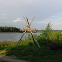 Erä ja majoituspalvelu Heinonen/Camping Pello