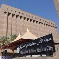 Riyadh Military Hospital
