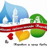 Turistička Organizacija Paraćina