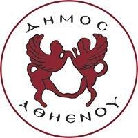 Δήμος Αθηένου / Municipality of Athienou