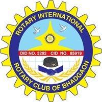 Rotary Club of Bhadgaon