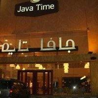 Java Time