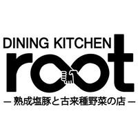 Dining kitchen 「root」by たびはち
