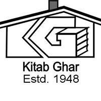 KITAB GHAR