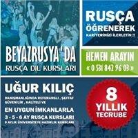 RUSÇA DİL KURSU - ÜNİVERSİTE EĞİTİMİ -  BEYAZ RUSYA - MİNSK - BARANOVİÇ