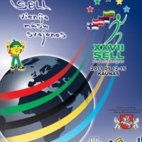 XXVII SELL students games