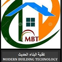 تقنية البناء الحديث  Modern Building Technology