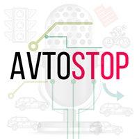 Dj.Turalla AvtoStop