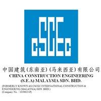 CSCEC Malaysia 中建东南亚马来西亚