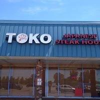 Toko Japanese Steak House