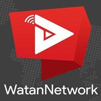 WatanNetwork - شبكة وطن