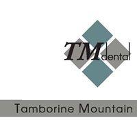 Tamborine Mountain Dental