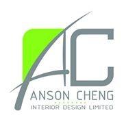 Anson Cheng Interior Design Ltd.