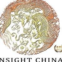 Insight China 2011 - 10th anniversary