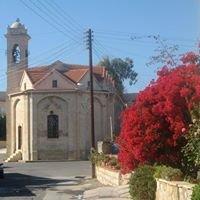 Πολιτιστικό Κέντρο Νέου Χωρίου - Neo Chorio Cultural Centre
