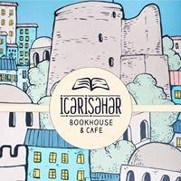 İçərişəhər - Bookhouse & Cafe