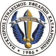Παγκύπριος Σύνδεσμος Εφέδρων Καταδρομέων
