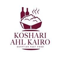 Koshari Ahl Kairo