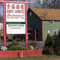 Sam's Chinese Restaurant